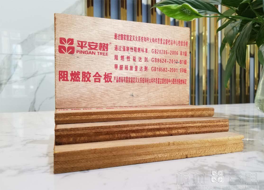 马六甲板品牌_阻燃胶合板品牌_中国阻燃板十大名牌-「板材百科」