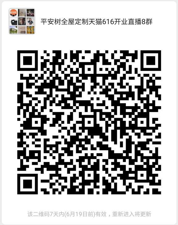 微信截图_20200612155657.png